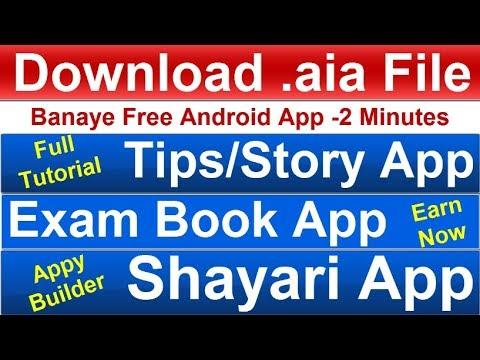 Create Professional Shayari App / Exam Book App / Jokes App / Story App/ All Aia Download