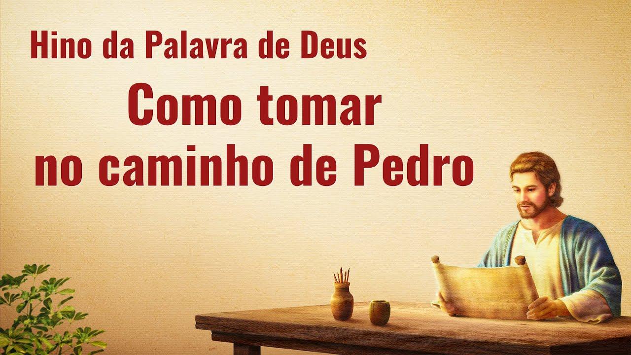 """Música gospel 2020 """"Como tomar no caminho de Pedro"""""""