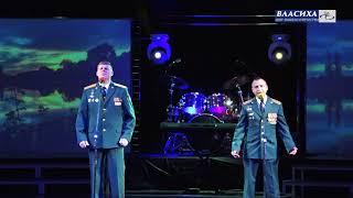 57-лет войсковой части 95501
