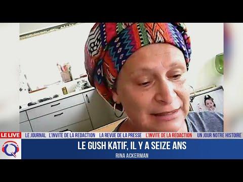 Le gush Katif, il y a seize ans - L'invité du 20 juillet 2021