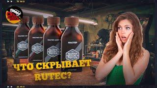 """Клубный сервис """"Полярная Звезда"""": вся правда о RUTEC"""