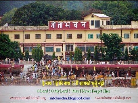 """Swami Ramsukhdasji Maharaj ki aawaaz me divya """"Nitya-Stuti"""" Shlok tatha arth ke sath."""