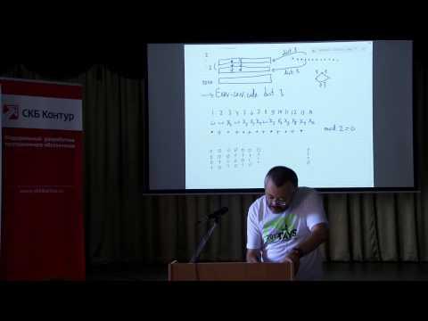 CSEDays. Theory 2013. Kolmogorov complexity and bacis things (Alexander Shen). 1day (part I)