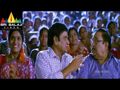 Yamudiki Mogudu Telugu Movie Part 1/13 | Allari Naresh, Richa Panai | Sri Balaji Video