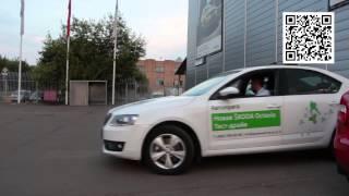 Skoda Octavia A7 7X1 Задний парктроник(, 2013-06-27T19:31:19.000Z)