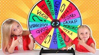 НОВЫЕ ЧЕЛЛЕНДЖИ  ПАПА против МАМЫ / Деньги или Сюрприз / Ассоциации / 3 МАРКЕРА / Николь и Алиса