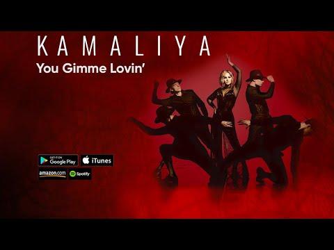 Смотреть клип Kamaliya - You Gimme Lovin'