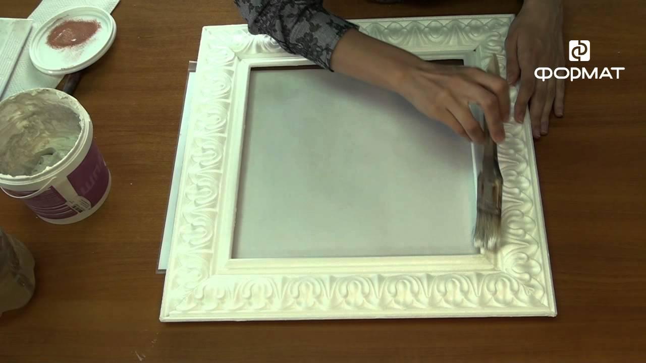 Рамы для зеркал из потолочного плинтуса своими руками