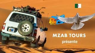 MzabTours - *NEW* Raid des sables D'ALGERIE Nov. 2019