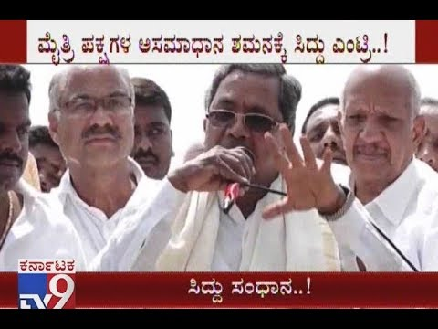 Dissent B/w Cong & JDS Over By-polls in Mandya | Siddu Interfering into Solve the Issue