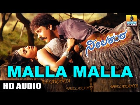 Malla Malla - Neelakanta