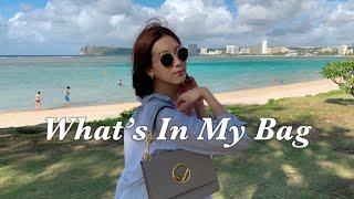 한국어 ASMR | What's In My Bag | …