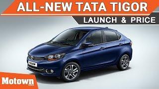 All new Tata Tigor | Launch & Price | Motown India