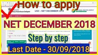 HOW TO APPLY NTA UGC NET DECEMBER 2018   ONLINE APPLY STEP BY STEP