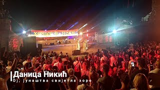 Сербская песня Ой геройская ясная заря Герцег Нови Черногория 2019