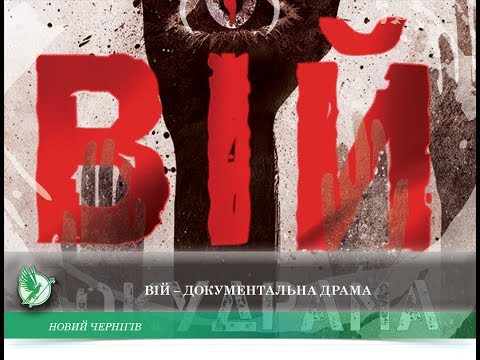 Афиша Киева - кино, театр, концерты, вечеринки, выставки