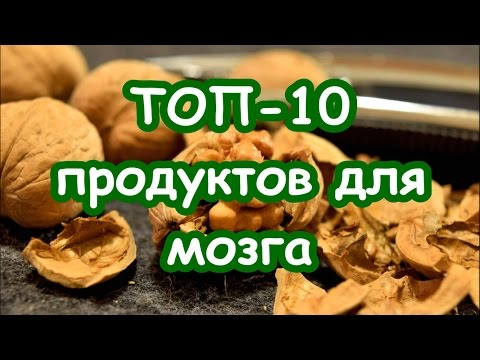 Продукты полезные для сосудов: ТОП-3