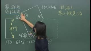 秀英iD予備校では、小・中・高対象の通学コースと自宅学習コースの2つ...