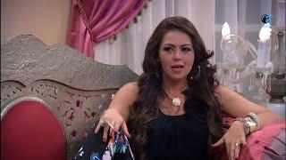 مسلسل الزوجة الرابعة HD - الحلقة السابعة و العشرون (27) - El zouga El Rabaa HD