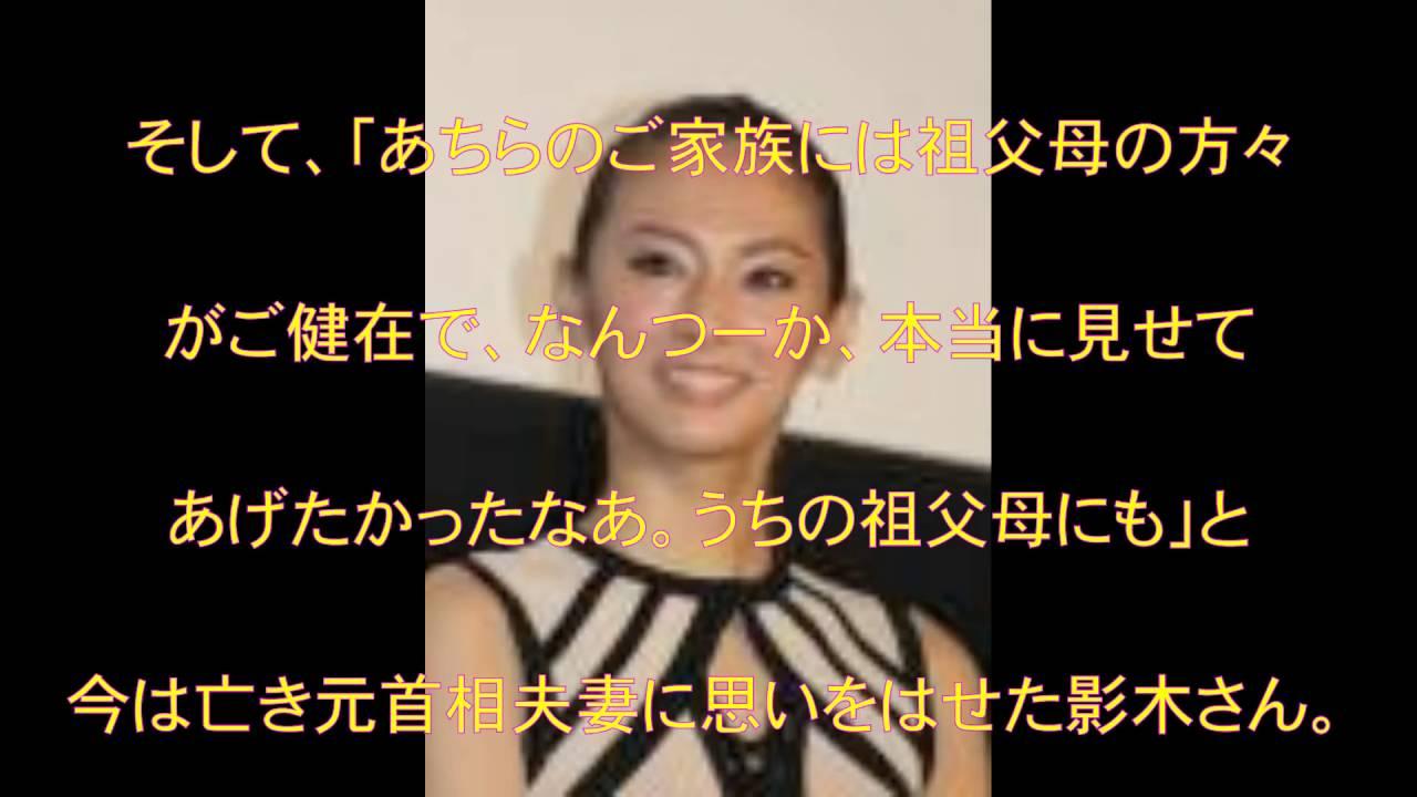 DAIGO,影木栄貴,北川景子, 漫画家,姉,透き通るみたいに美しく,挙式 ...