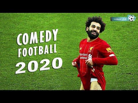 Photo of اكثر المقاطع المضحكة في كرة القدم   لقطات جديدة لم تراها قبل..!! 😂🤣 – الرياضة