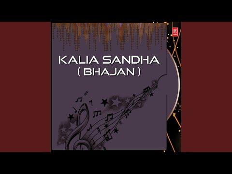 Aasuchi Kalia Sandha
