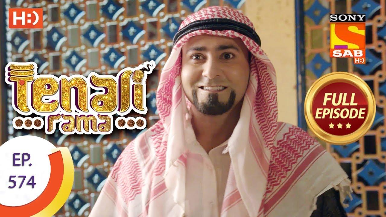 Download Tenali Rama - Ep 574 - Full Episode - 13th September, 2019