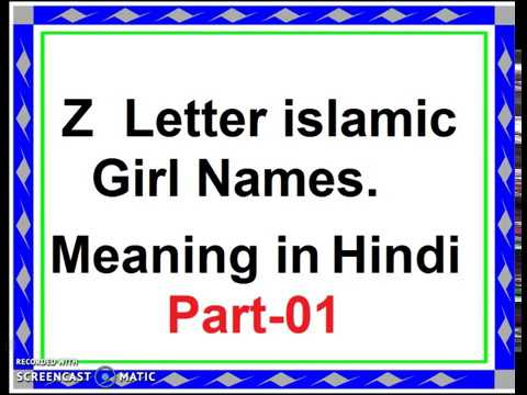 Z Letter Islamic Girl Names Meaning in Hindi - Part 01