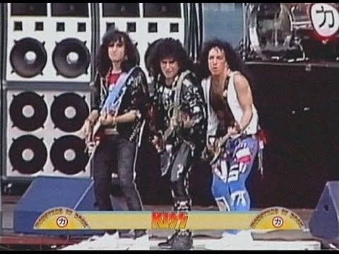 KISS -  in Schweinfurt 19880827 Monsters of Rock 88
