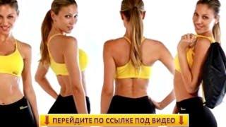 Шорты Для Похудения Купить В Новосибирске