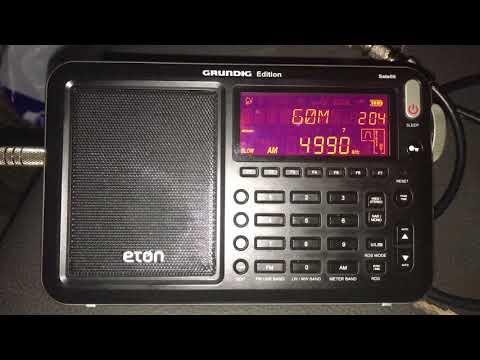 Radio Apintie 4990 kHz, Paramaribo, Suriname, copied with Bonito MegActive MA305 antenna