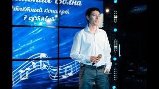 Арман Андосов гр  Белый орел   Как упоительны в России вечера