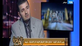 مساء القاهرة - وزير الاعلام الليبي : الحكومة انا منهم وهى حكومة صفر على الشمال وتحت سيطرة المليشيات