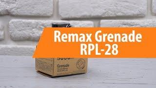Розпакування Ремакс гранатою РПЛ-28 / розпакування Ремакс гранату РПЛ-28