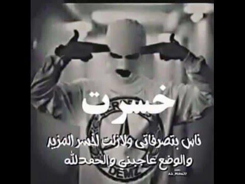 راح اعوفك جديد للشاعر كرار الاسدي 2016