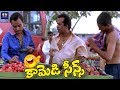 Brahmanandam And L. B. Sriram Back to Back Comedy Scenes   Telugu Comedy Scenes   TFC Comedy