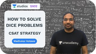 L2: How to Solve Dice Problems?   CSAT Strategy   UPSC CSE - Hindi   Madhukar Kotawe