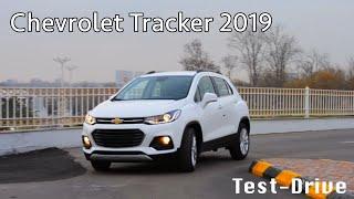 Тест-драйв: Chevrolet Tracker Premier 2019