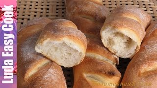 Хрустящий БАГЕТ рецепт ФРАНЦУЗСКИЙ БАГЕТ - How to Make French Baguettes Recipe – BÁNH MÌ Vietnam