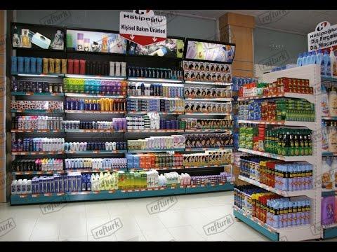 رفوف سوبر ماركت راف تورك Supermarket Shelves Rafturk Youtube