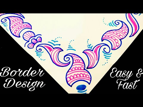 Border Designs On Paper | Project file design ideas | Project file borders for school assignments