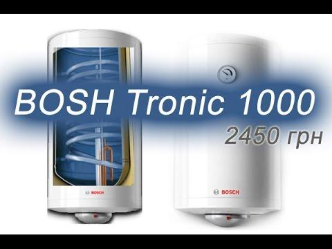 Водонагреватель BOSCH Tronic 1000t. Распаковка, установка, отзывы