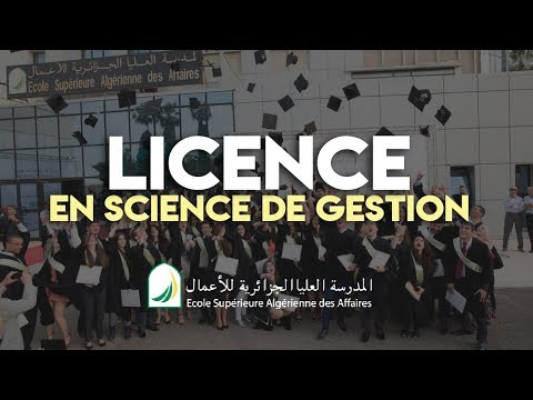 Licence En Science De Gestion - ESAA