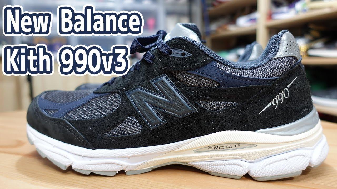 【スニーカーレビュー】限定オファーで購入出来たKith × New Balance 990v3を開封します!