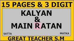 Satta Matka Kalyan and Main Ratan Digit with Pages Line By Great Teacher S.M