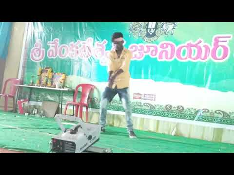 Dance by Darling Ram