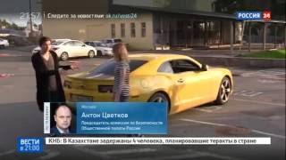 Сергей Симонов засветился на центральном ТВ среди покемонов в Храме на крови из Екатеринбурга
