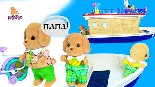 #ТИТАНИК - Сильвания Фэмилис Новая Версия - Я ХОЧУ БЫТЬ БОГАТЫМ! Сериал с Игрушками от My Toys Pink