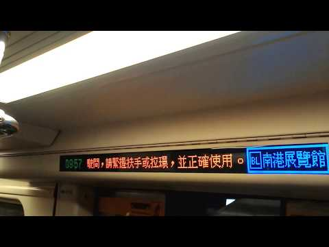 Taipei Metro BL08(Xinpu)→BL12(Taipei Main Station)