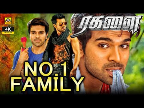 RAGALAI Exclusive Worldwide| Ramcharan...